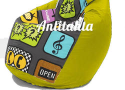 кресло мешок груша, материал оксфорд и жаккард расцветка хайп подложка желтая