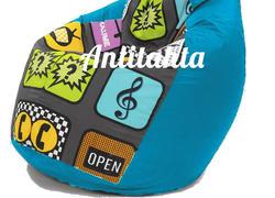 кресло мешок груша, материал оксфорд и жаккард расцветка хайп подложка синяя