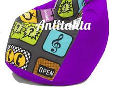 кресло мешок груша, материал оксфорд и жаккард расцветка хайп подложка фиолетовый