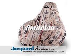 кресло груша мешок, материал испанский жаккард оформление бонжур цвет бежевый