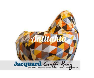 Кресло груша мешок, материал испанский жаккард оформление геометрия
