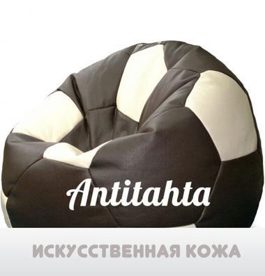 кресло футбольный мяч, материал экокожа цвет черный